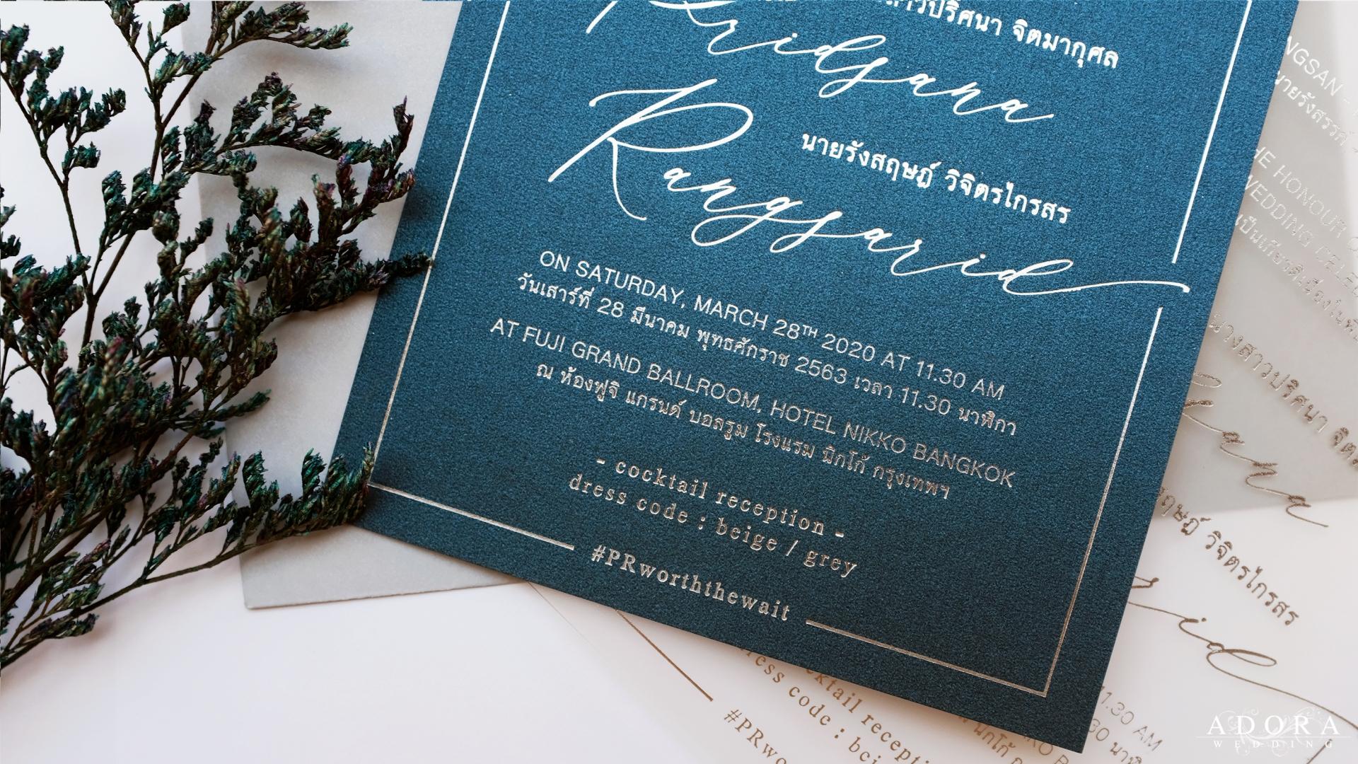 B135NV-wedding-card-5