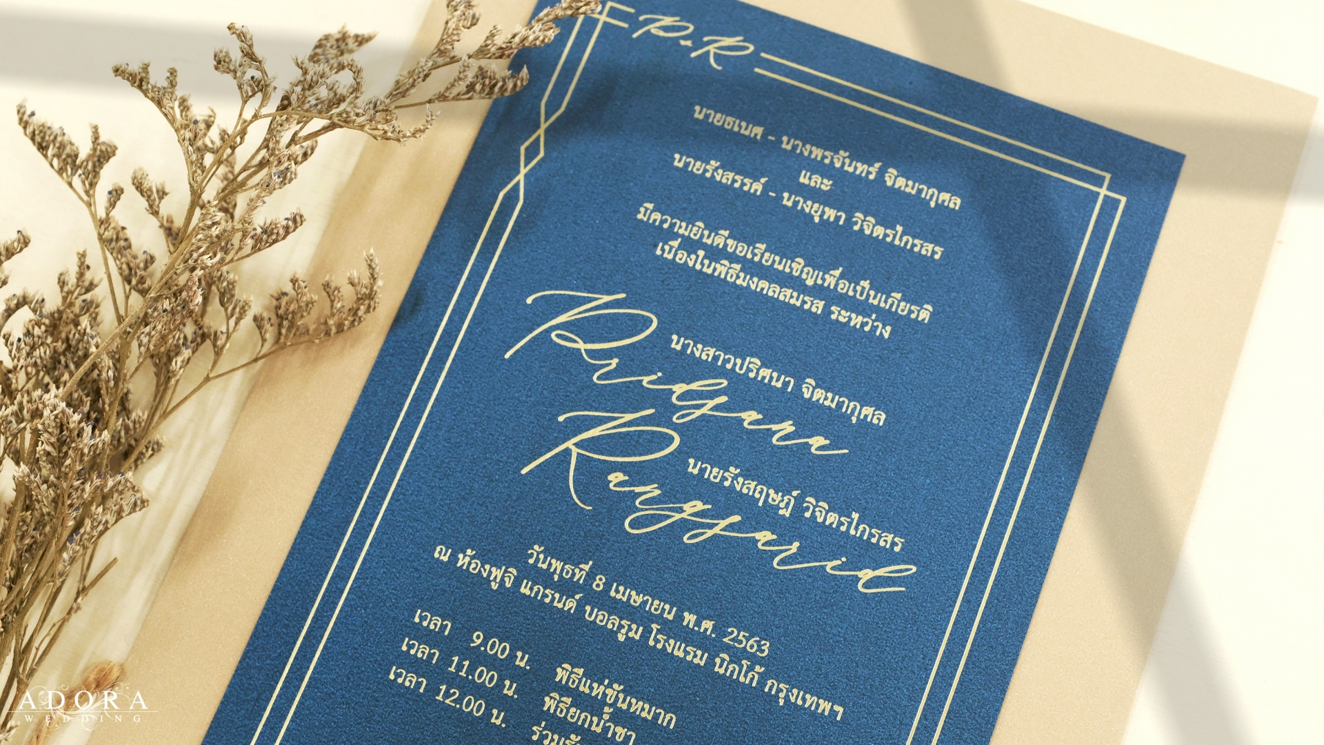 B158NV-wedding-card-6