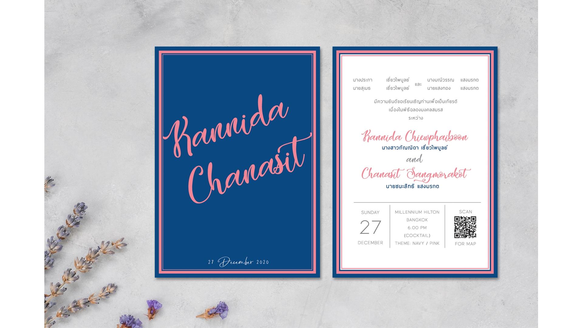 wedding-card-B025