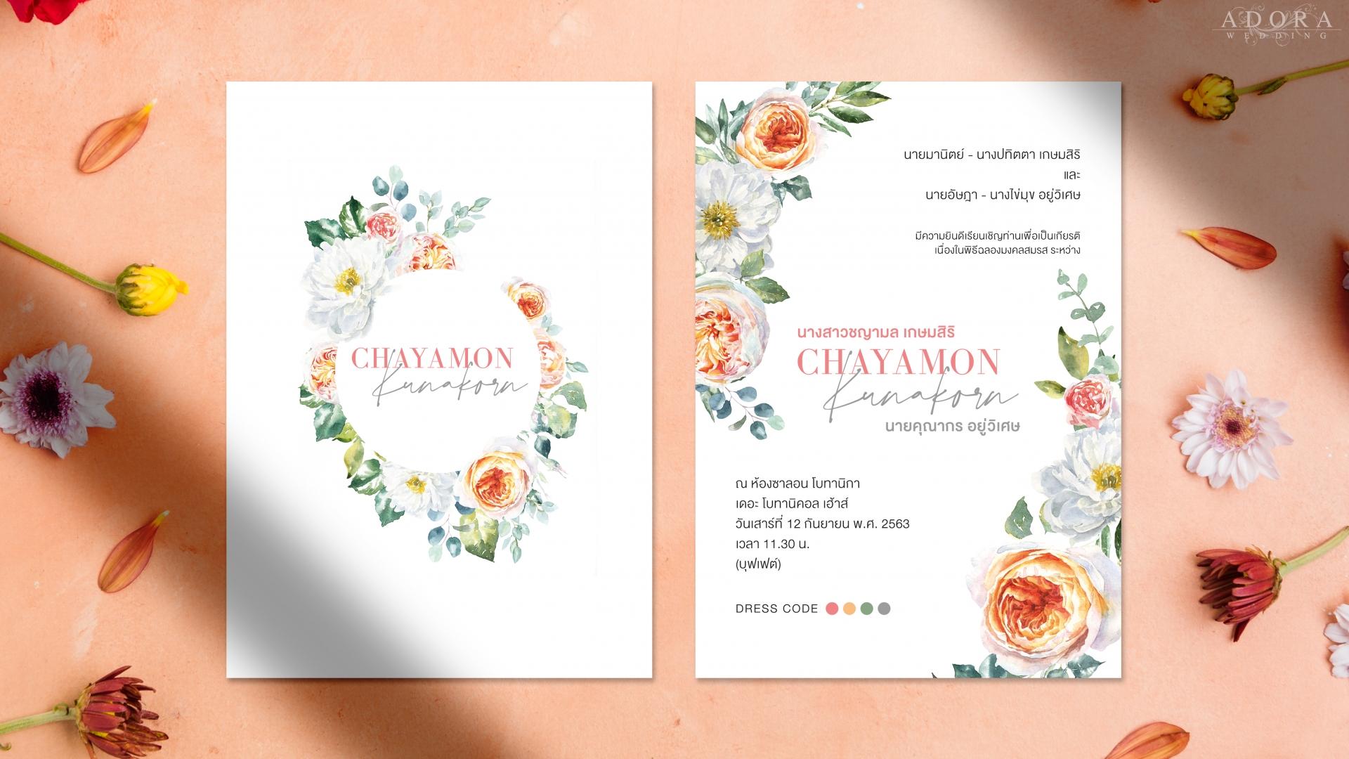 wedding-card-B230