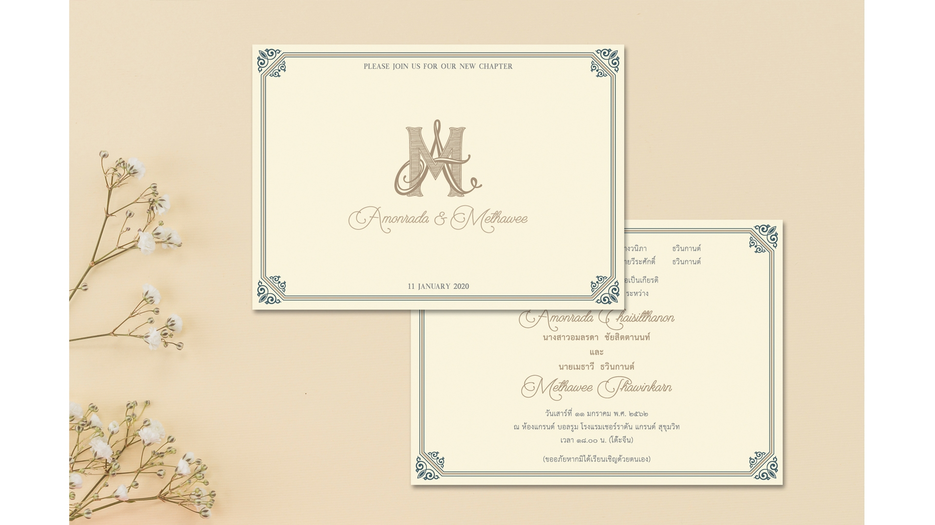 wedding-card-B017C