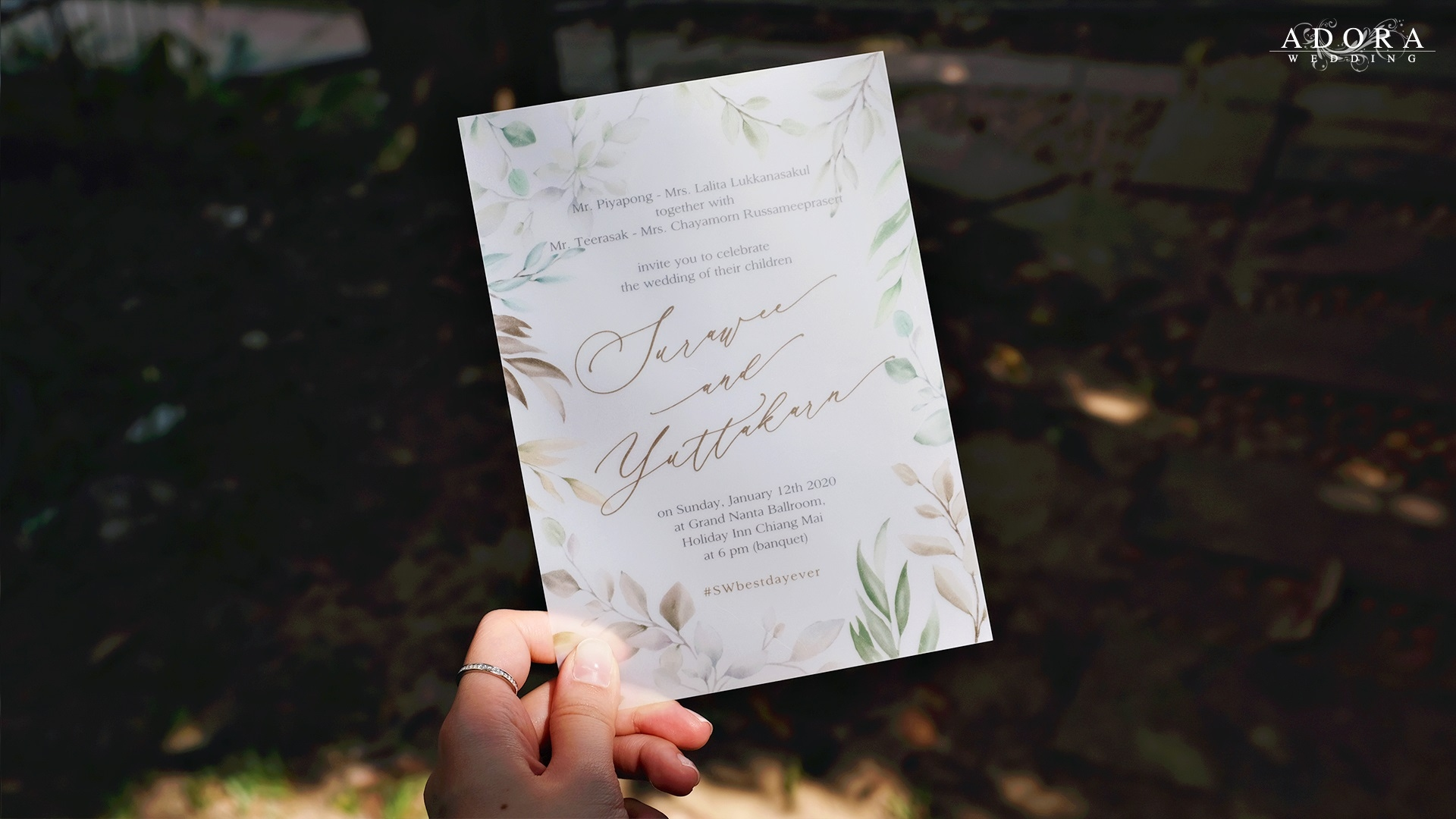 B121LM-wedding-card-5