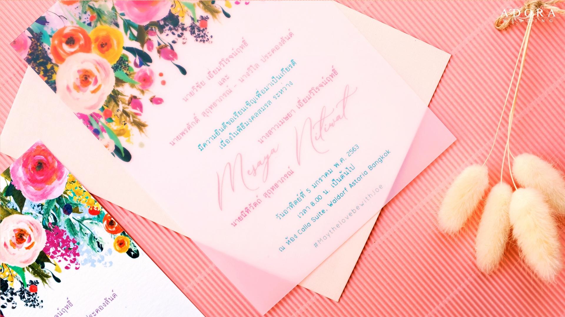 wedding-card-B133LM