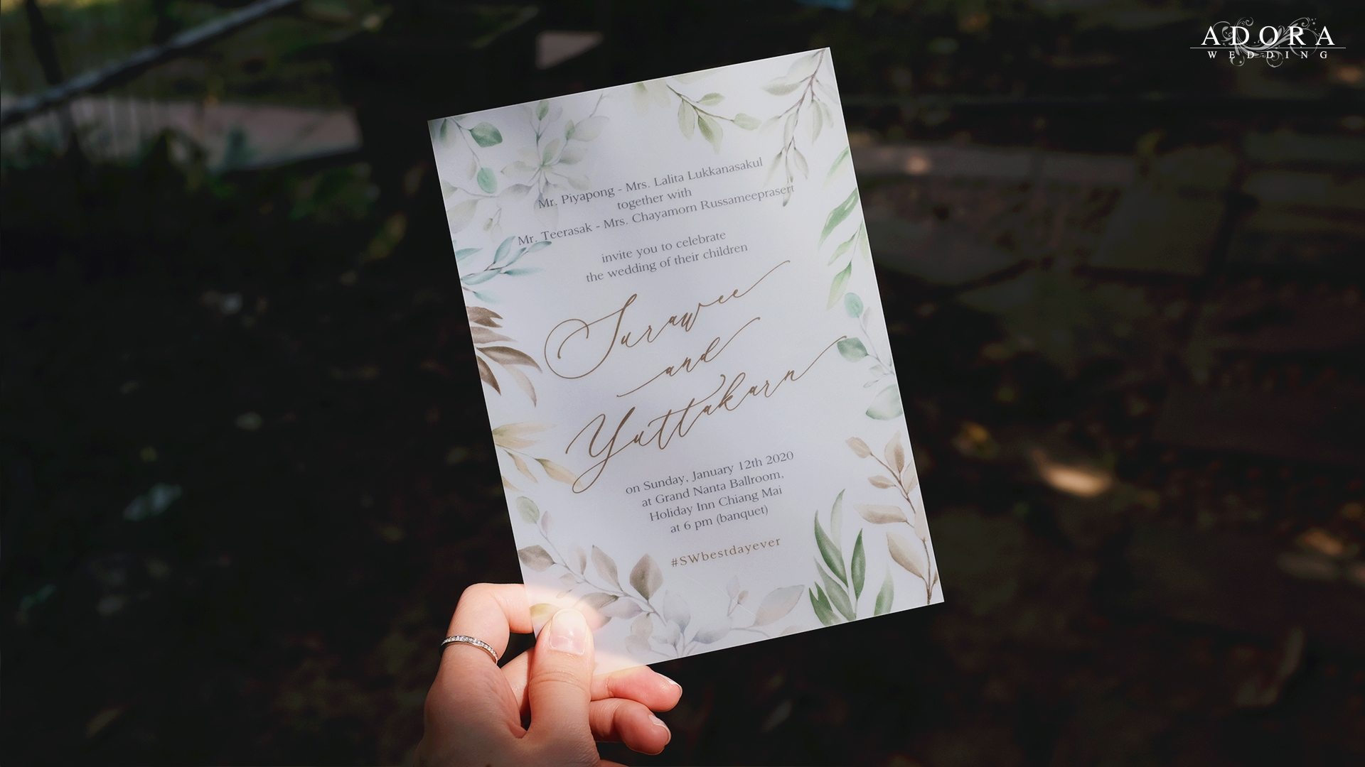 B121LM-wedding-card-6