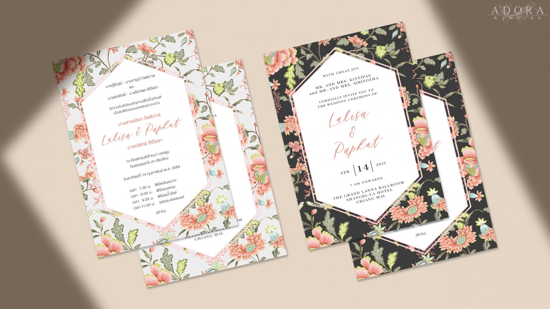 wedding-card-B241