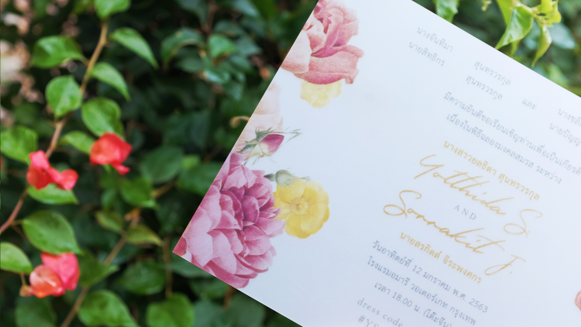 B040LM-wedding-card-3