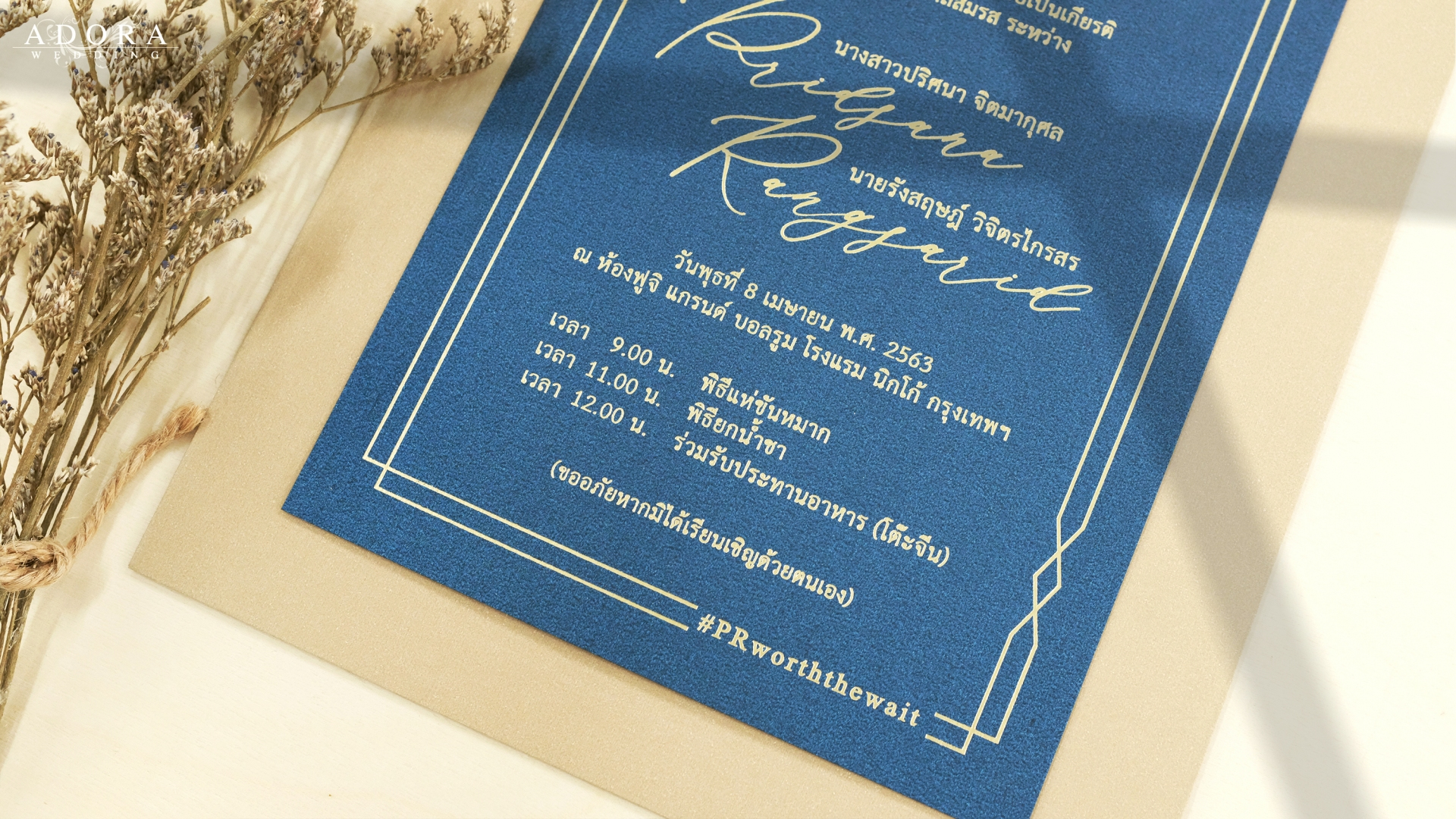 B158NV-wedding-card-7