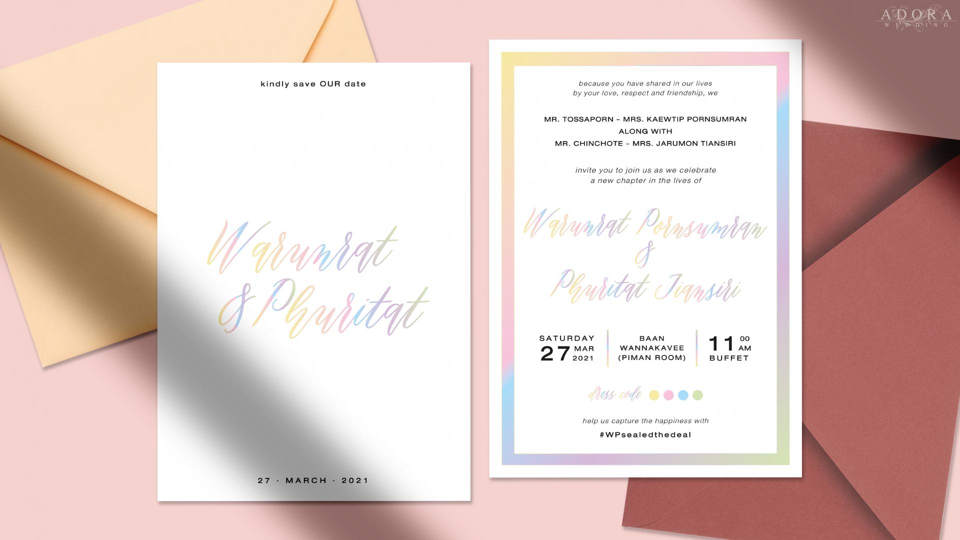 wedding-card-B263
