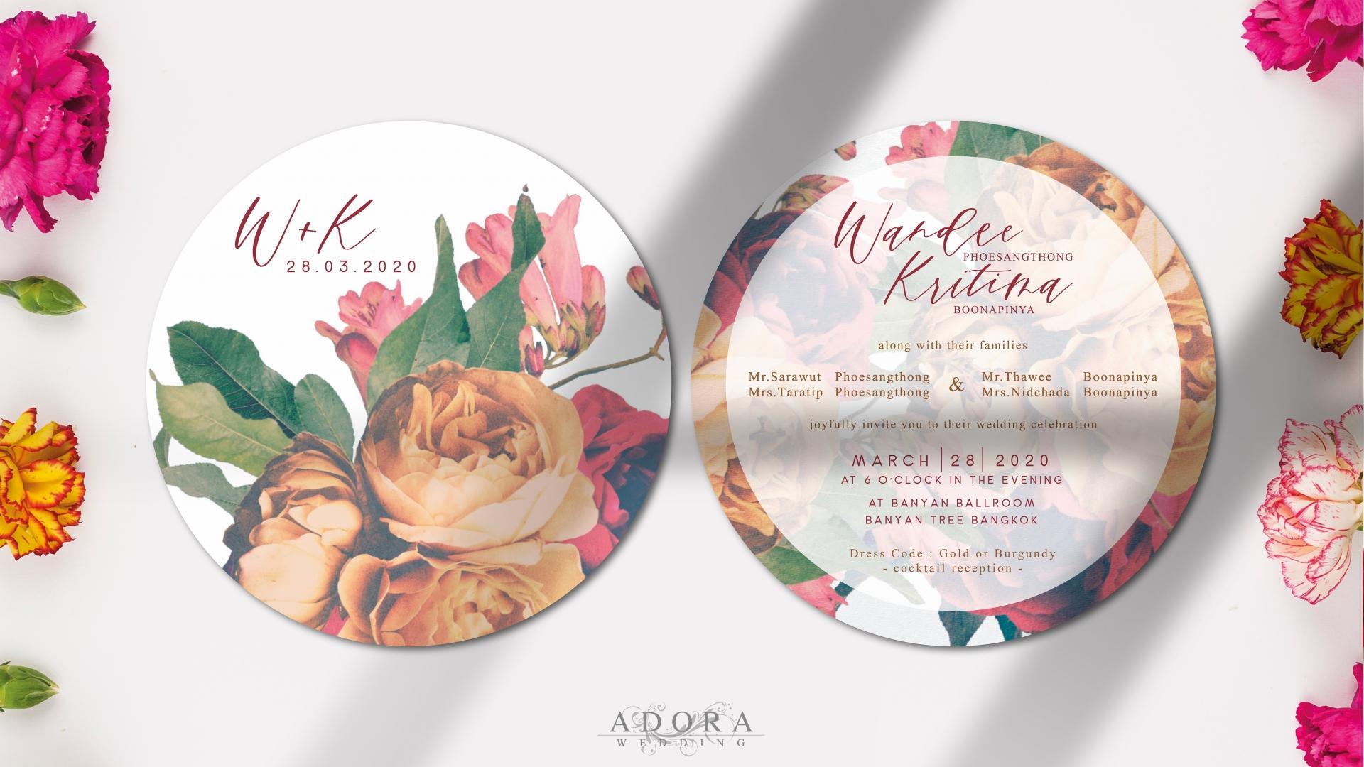 wedding-card-C146