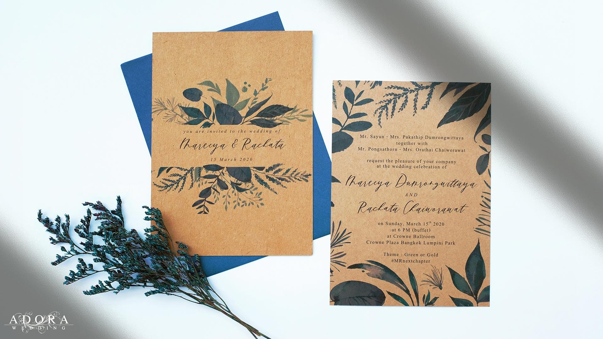 B148CR-wedding-card-6