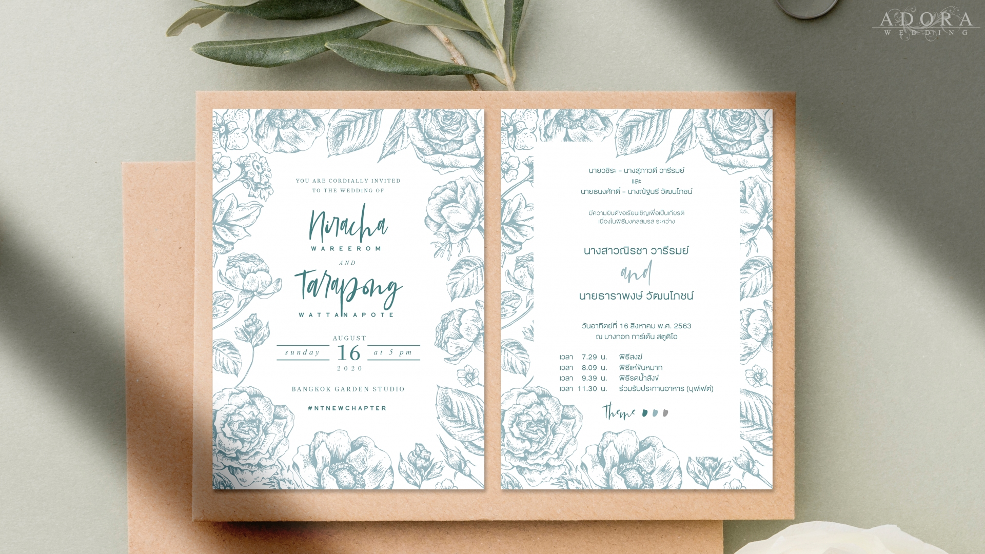wedding-card-B197B