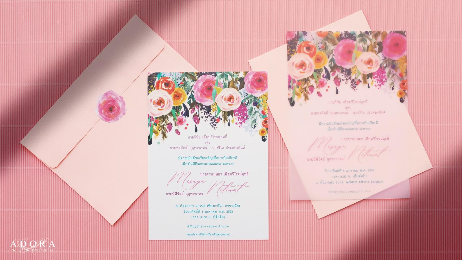 B133LM-wedding-card-1