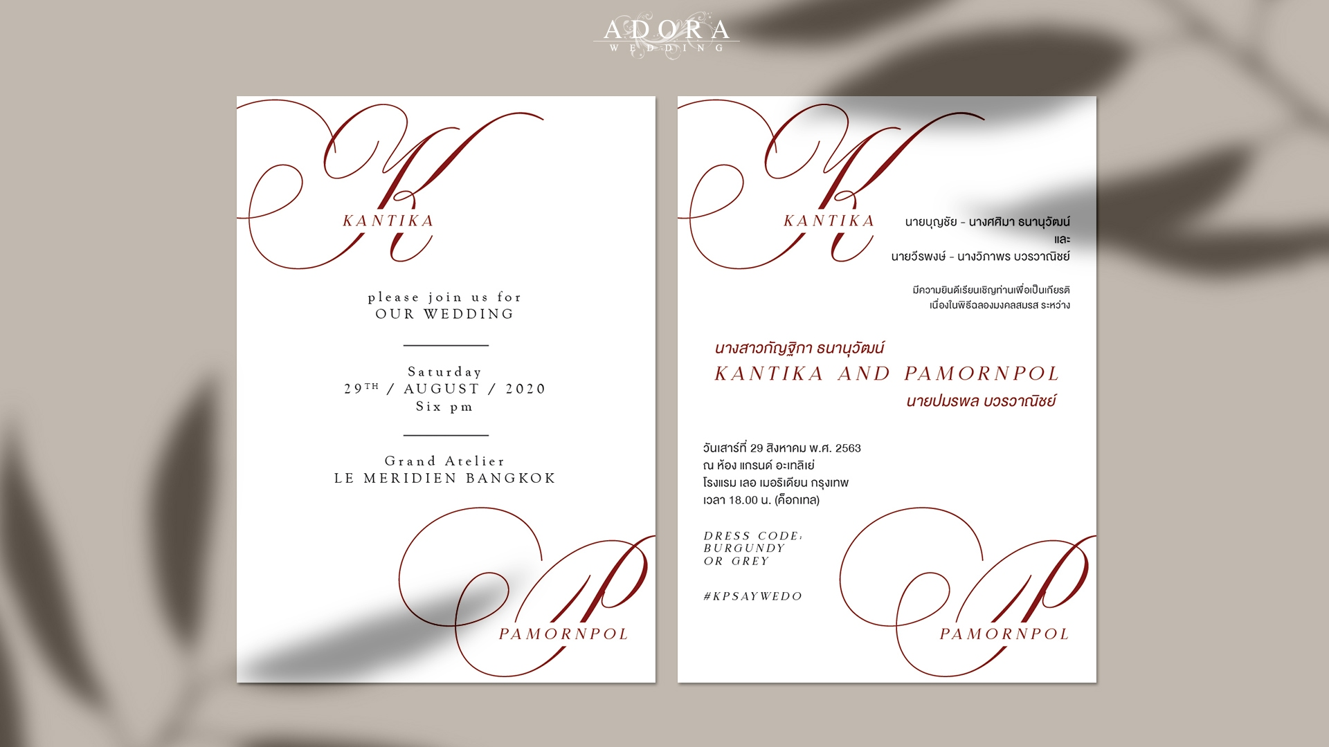 wedding-card-B218