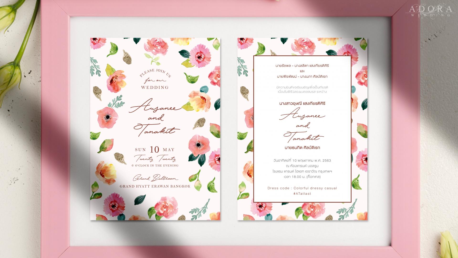 wedding-card-B176