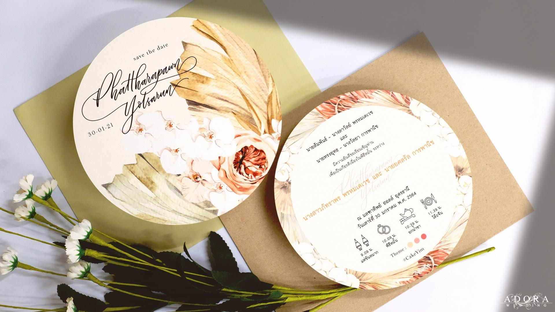 wedding-card-C192