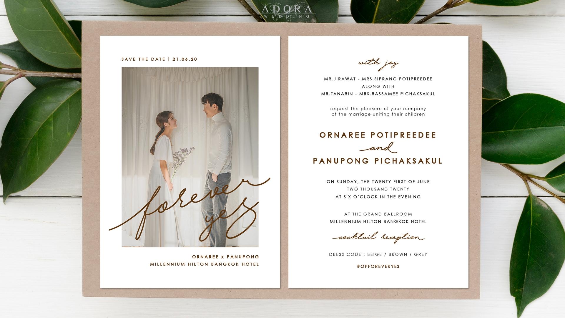 wedding-card-B205