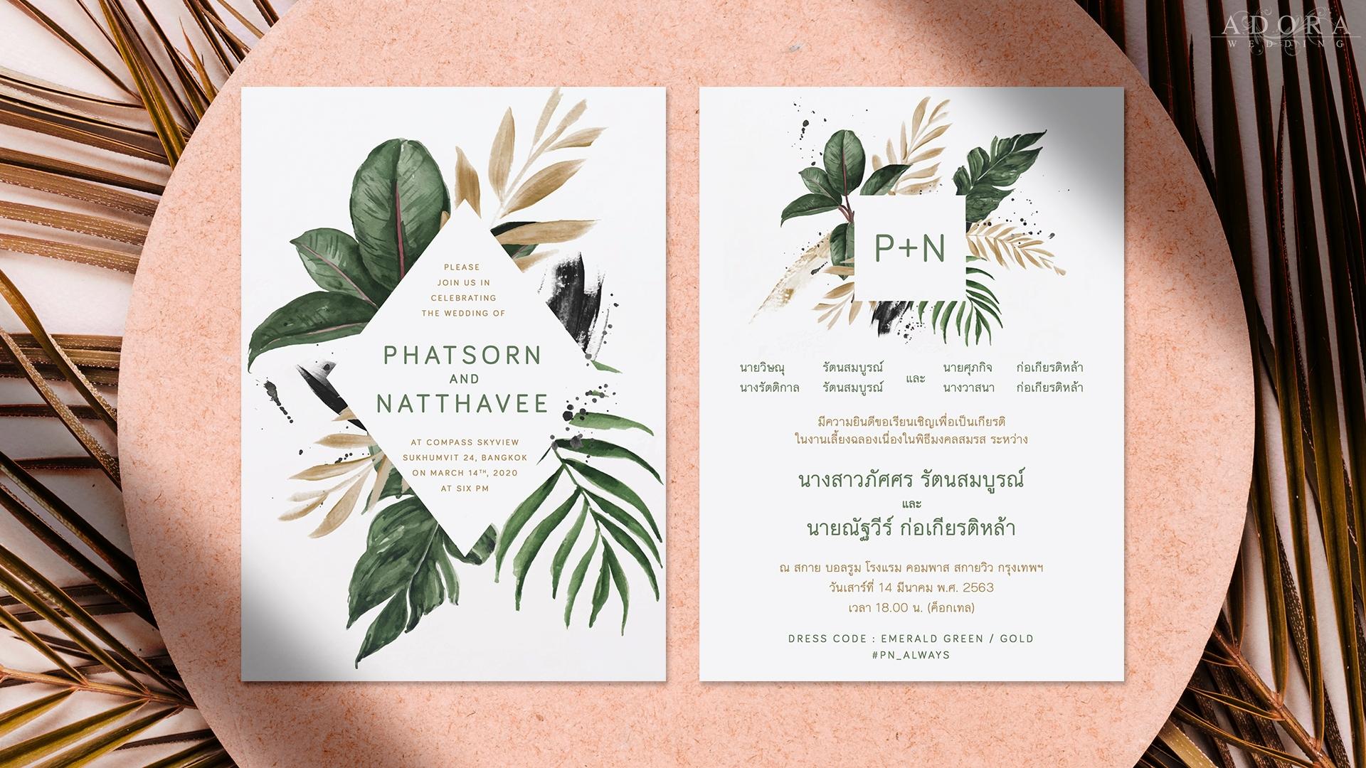 wedding-card-B134