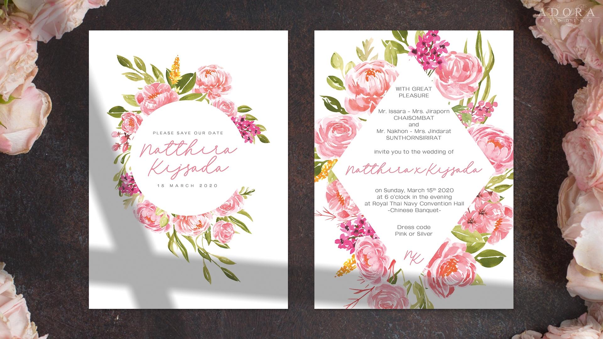 wedding-card-B122