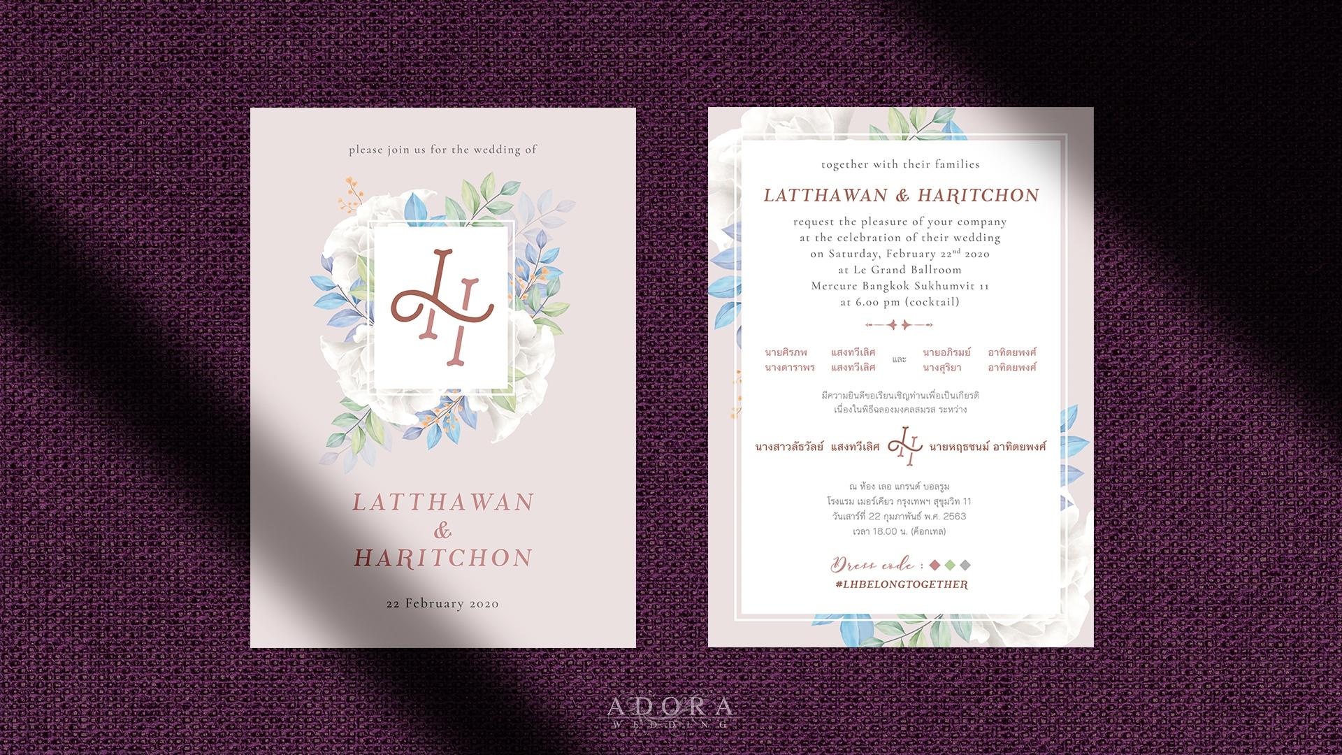 wedding-card-B105P