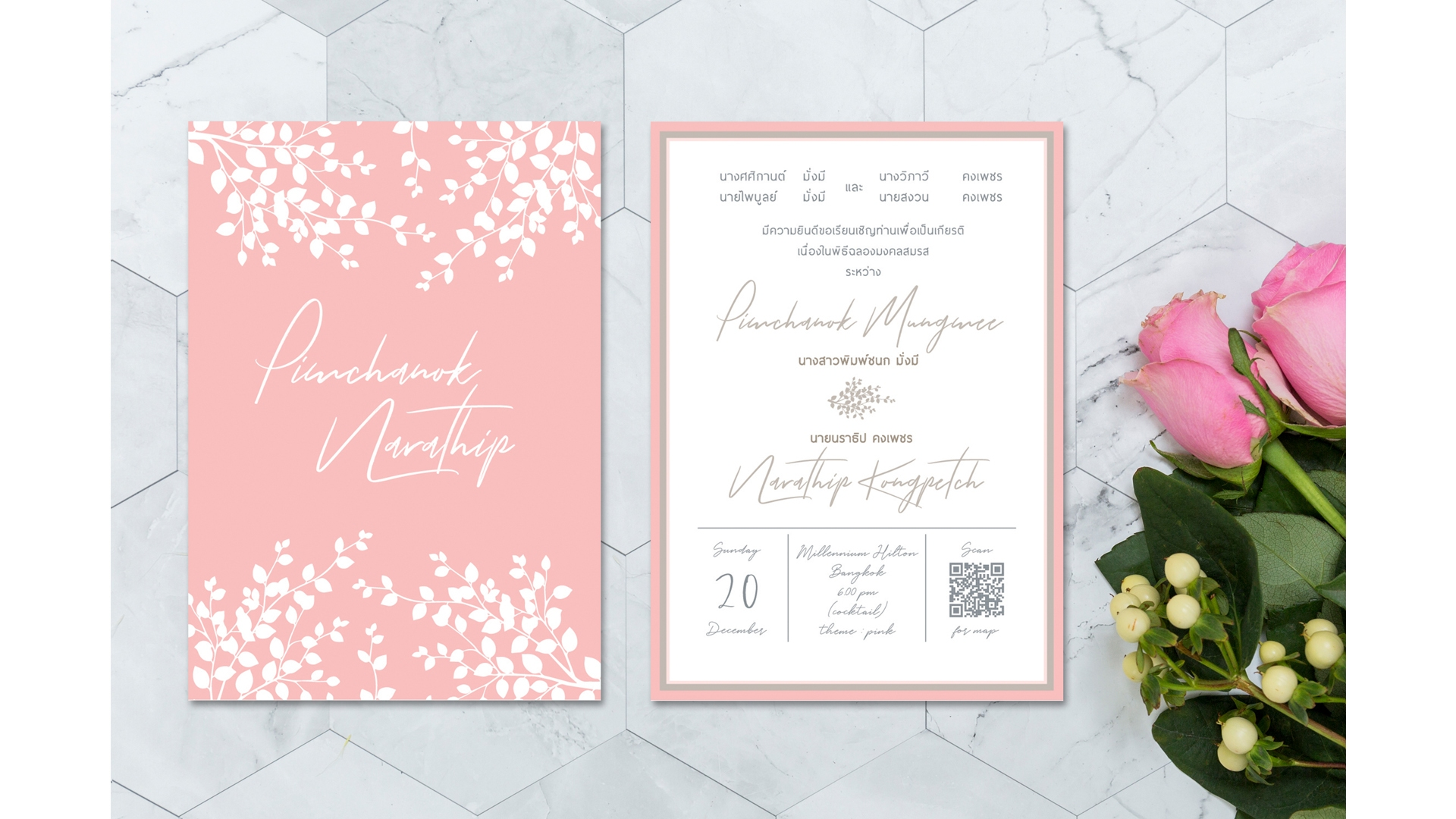 wedding-card-B014P