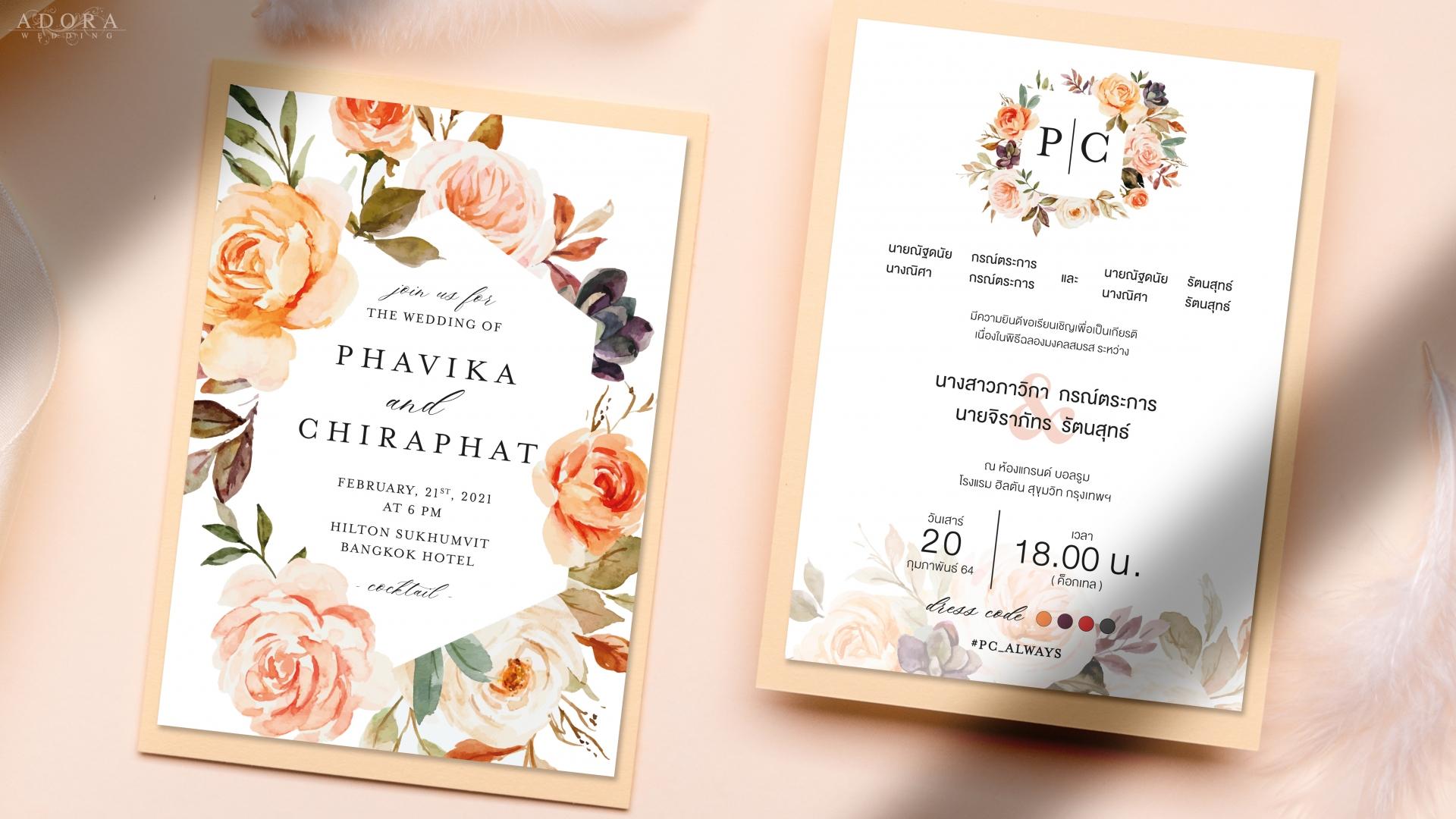 wedding-card-B261