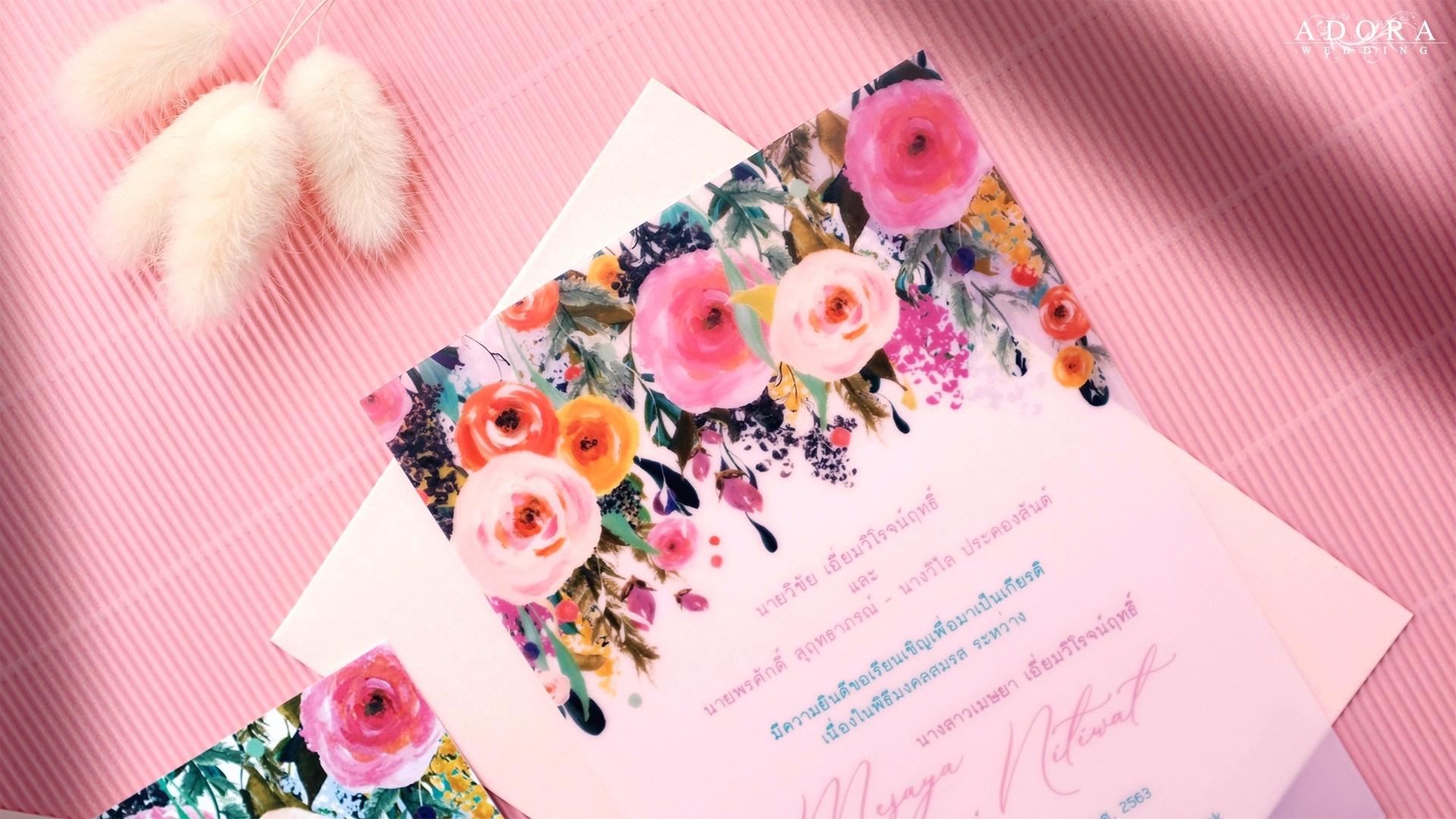 B133LM-wedding-card-2
