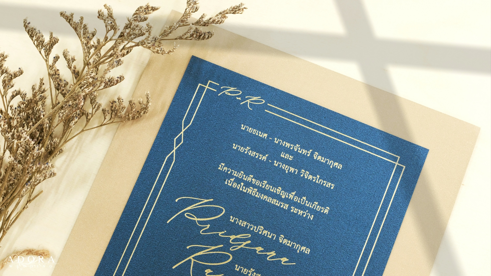 B158NV-wedding-card-8