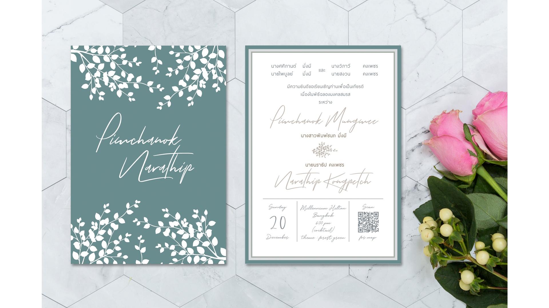 wedding-card-B014G