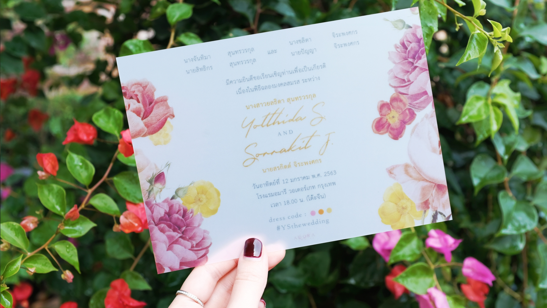 B040LM-wedding-card-4