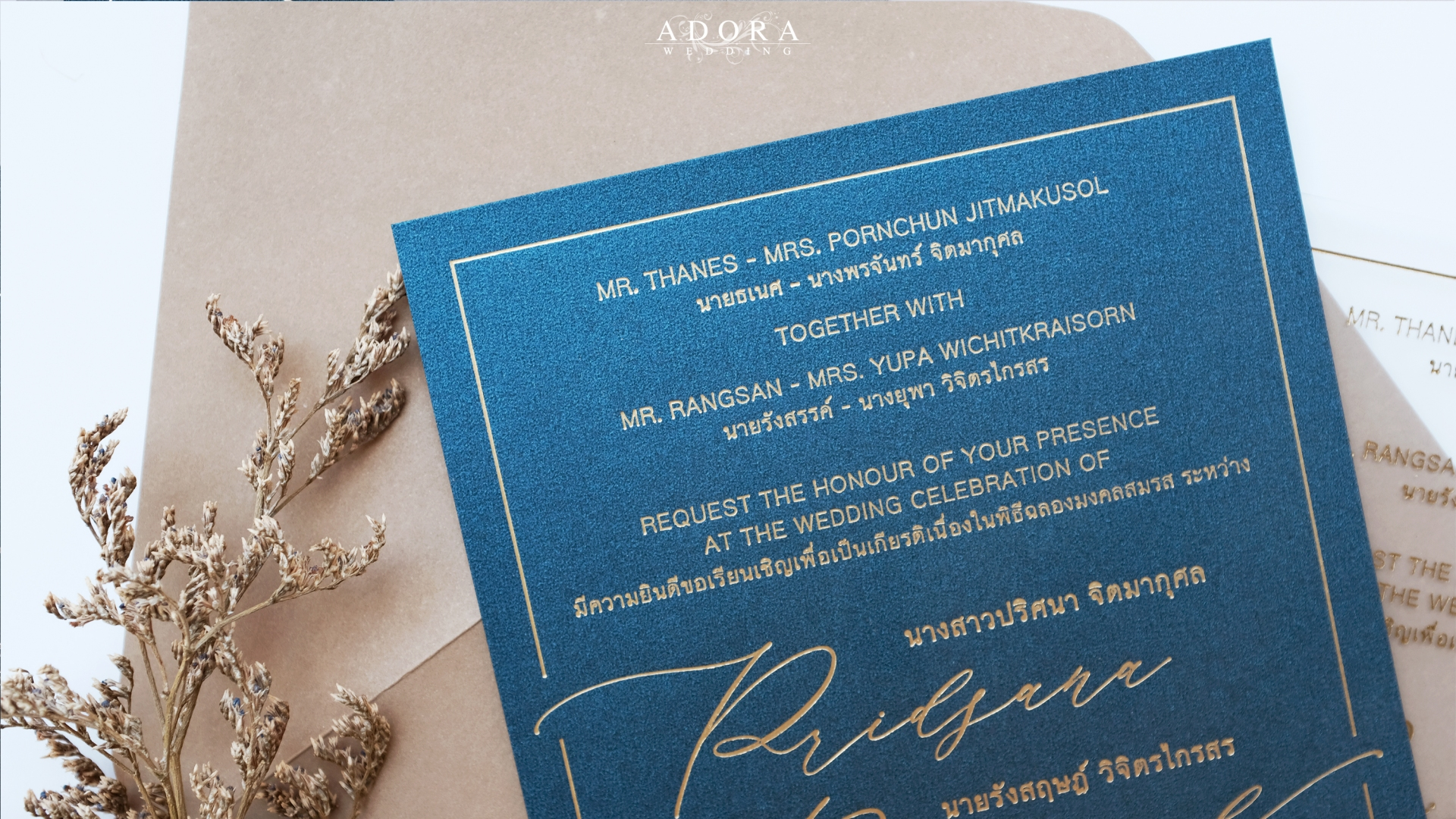 B135NV-wedding-card-8