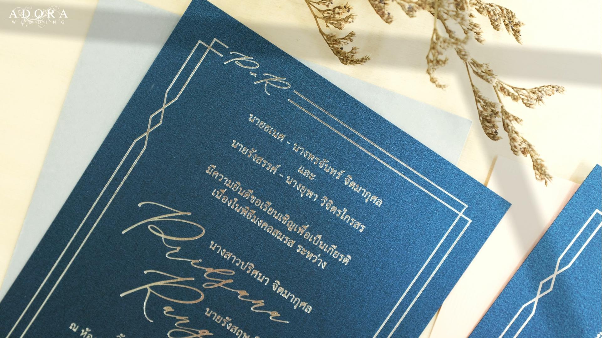 B158NV-wedding-card-9