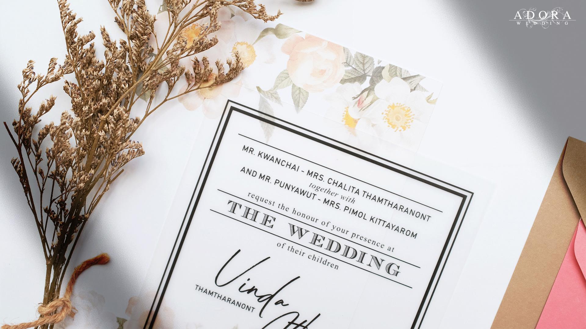 B124LY | การ์ดแต่งงานที่ใช้เทคนิคหรือวัสดุพิเศษ