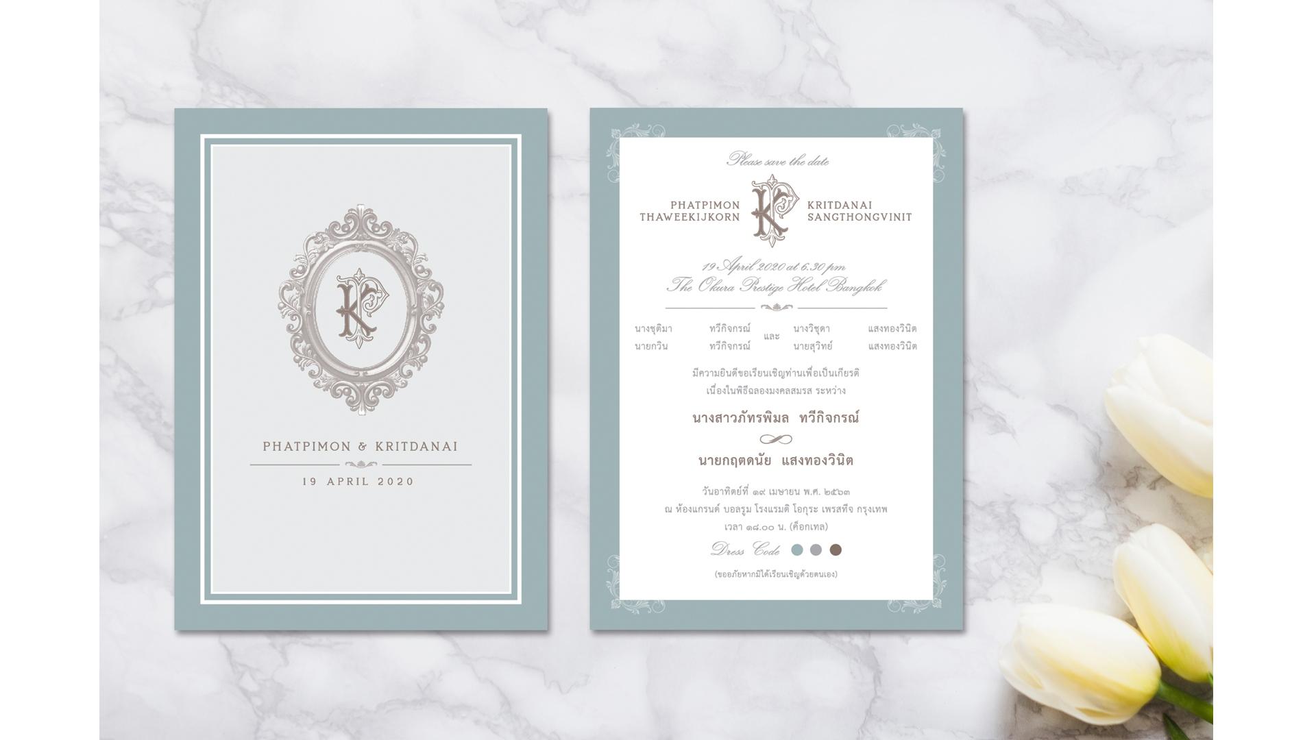 wedding-card-B046G