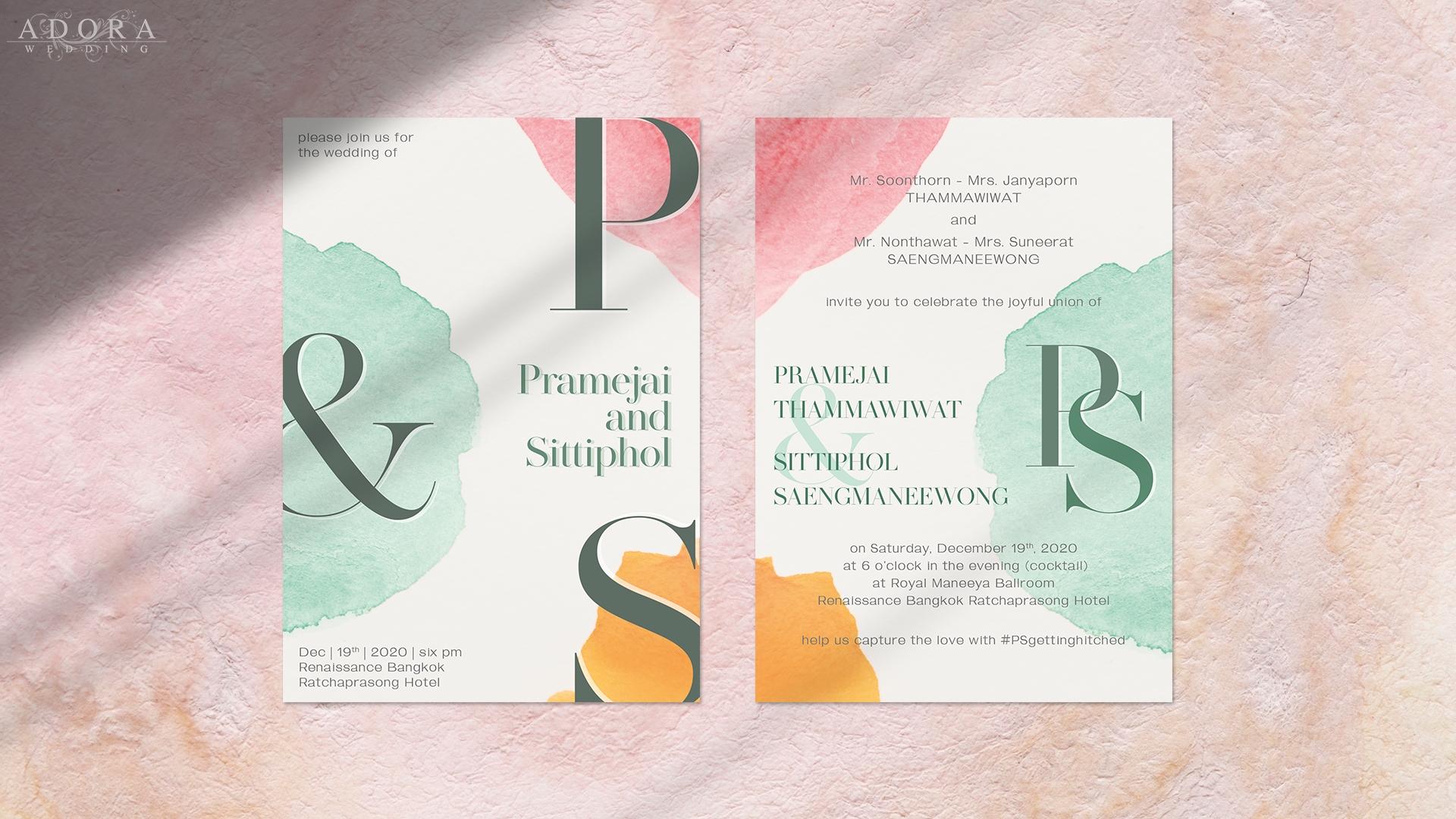 wedding-card-B082