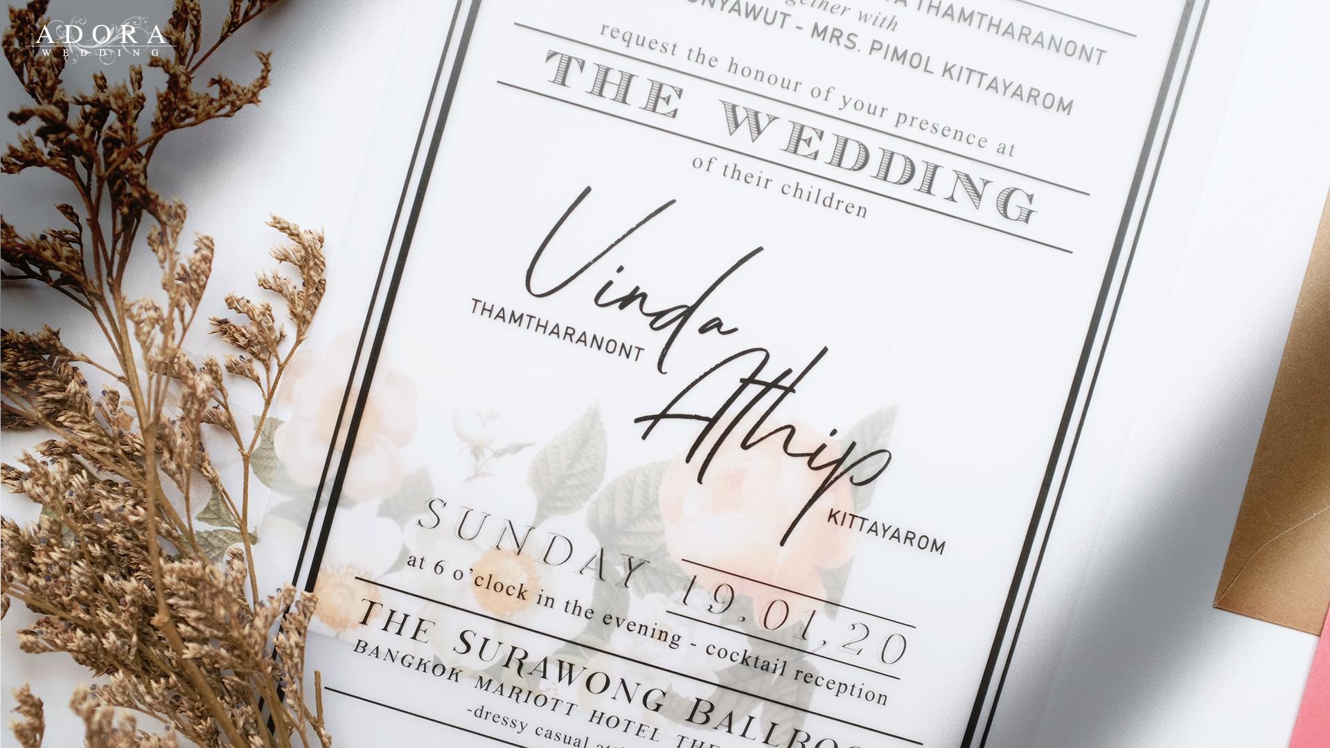 B124LY-wedding-card-1