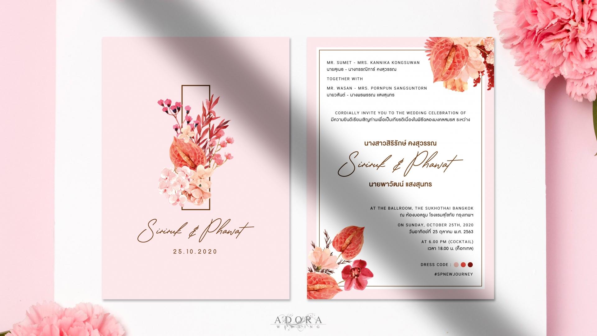 wedding-card-B234