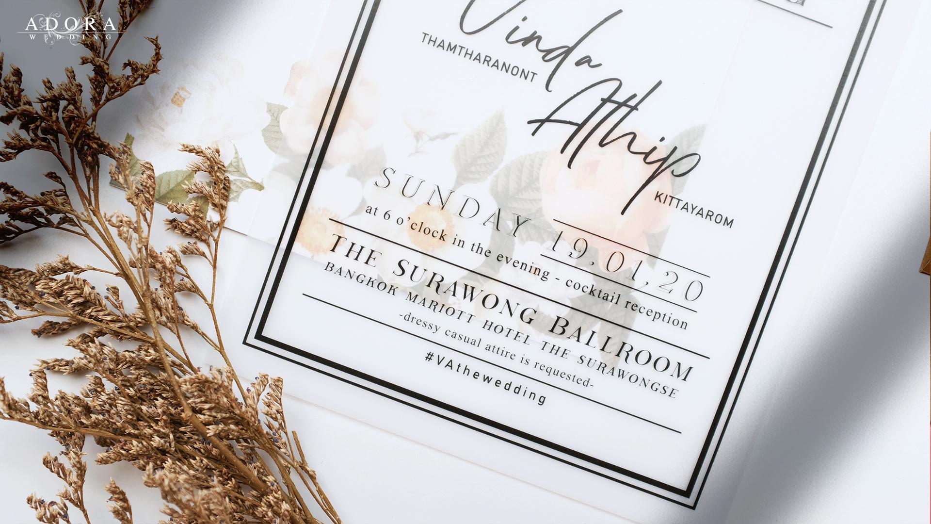 B124LY-wedding-card-2