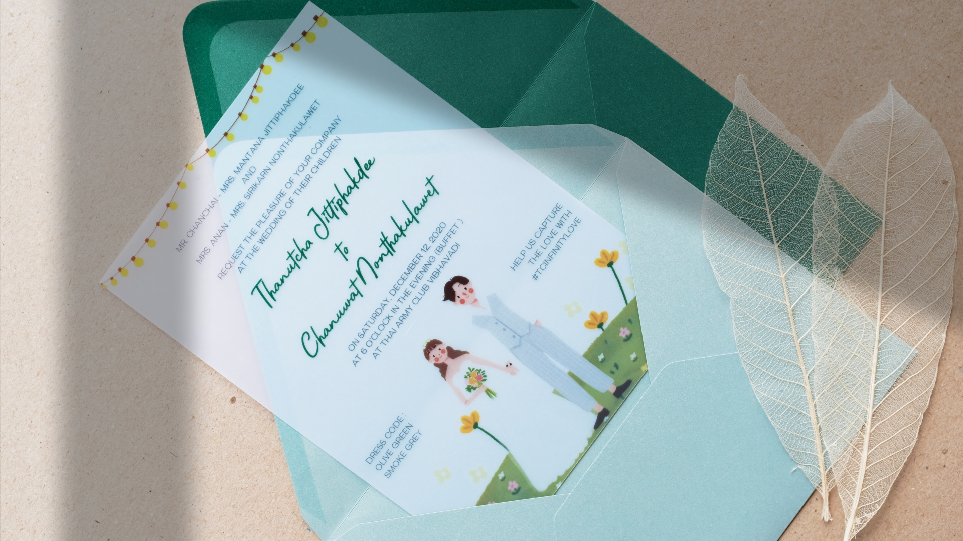 B076LM-wedding-card-4