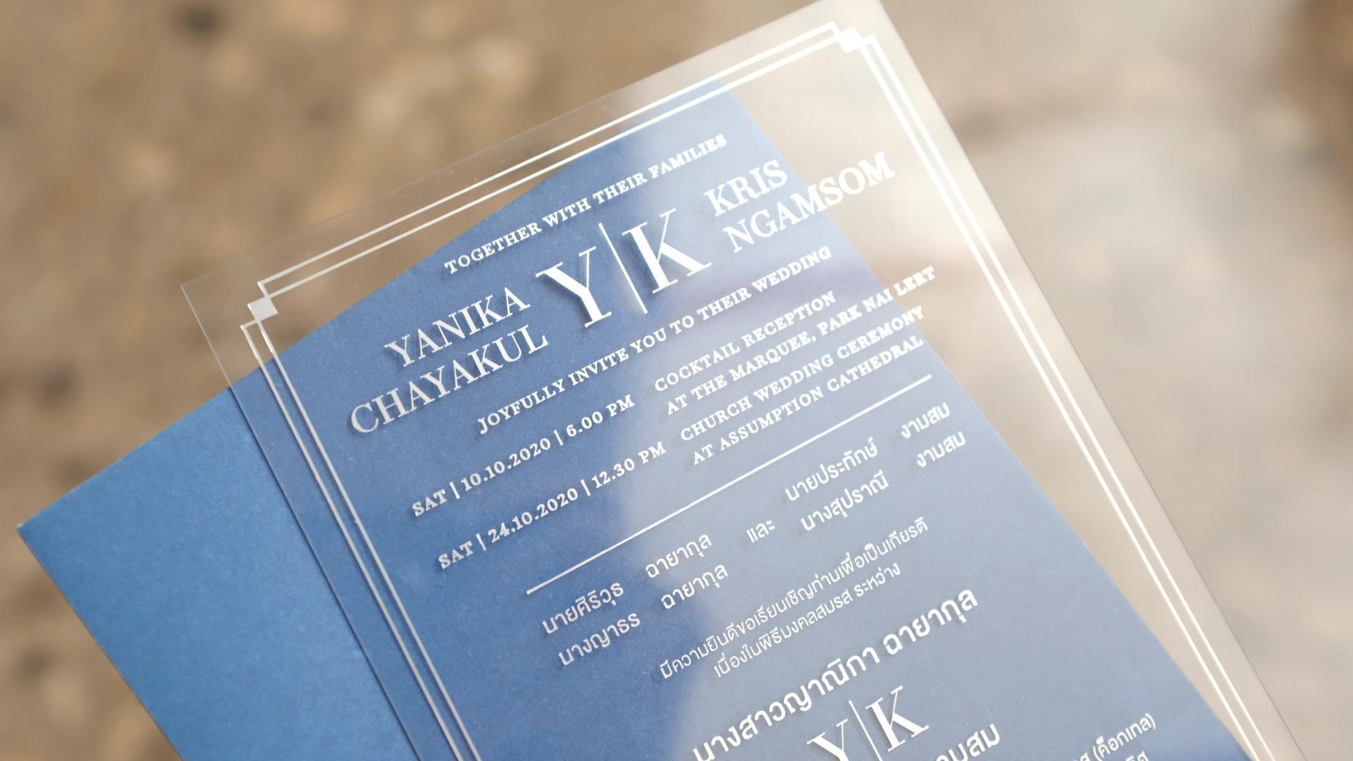 wedding-card-B235LM