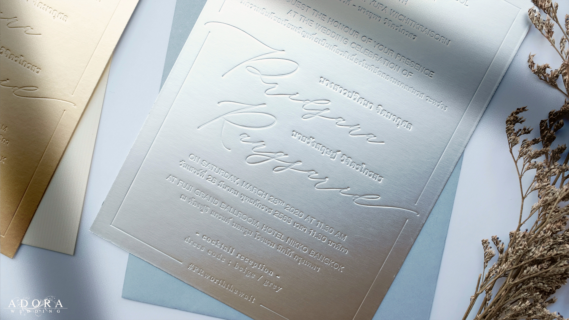 B135DG/DS-wedding-card-1