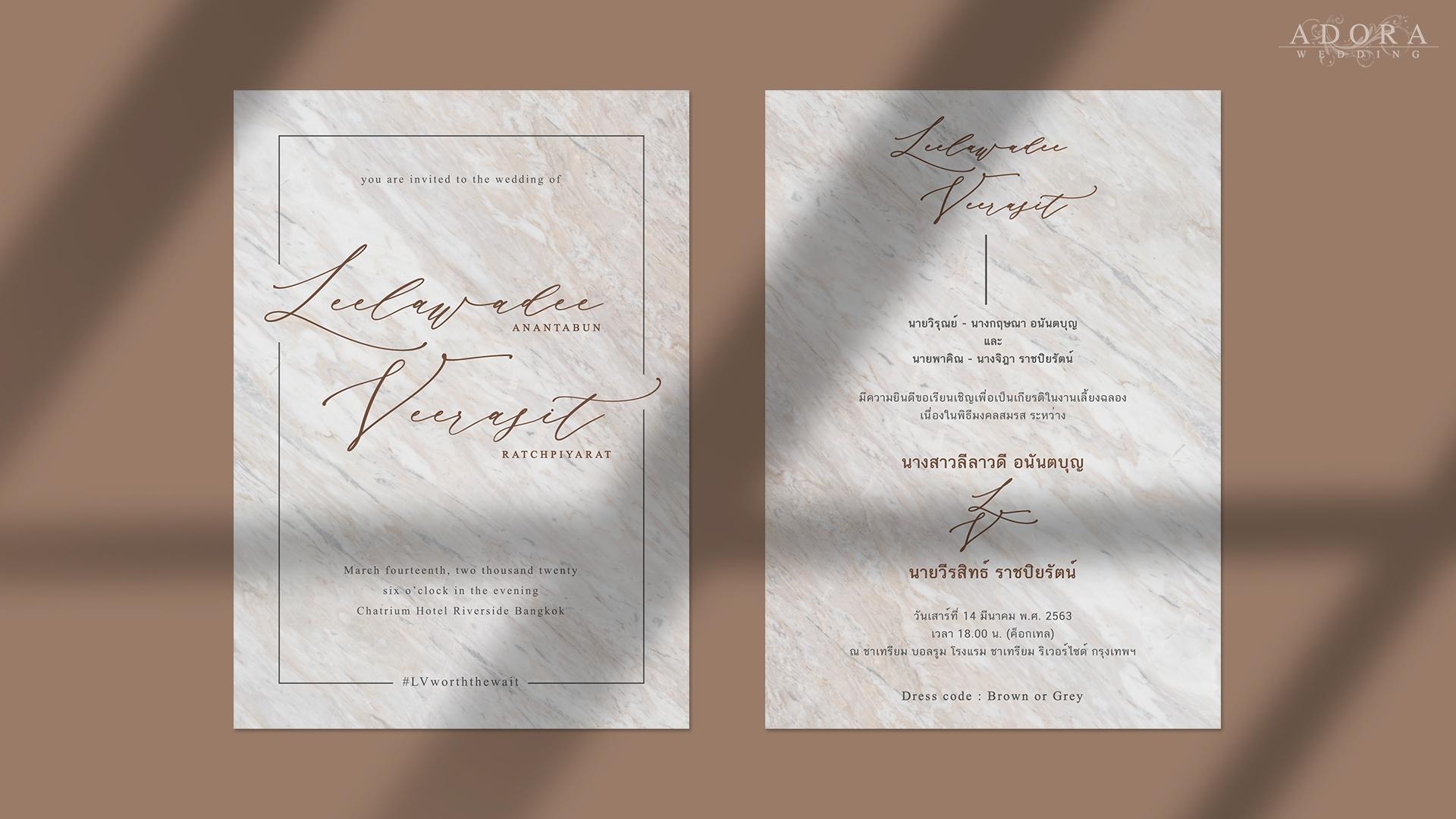 wedding-card-B107