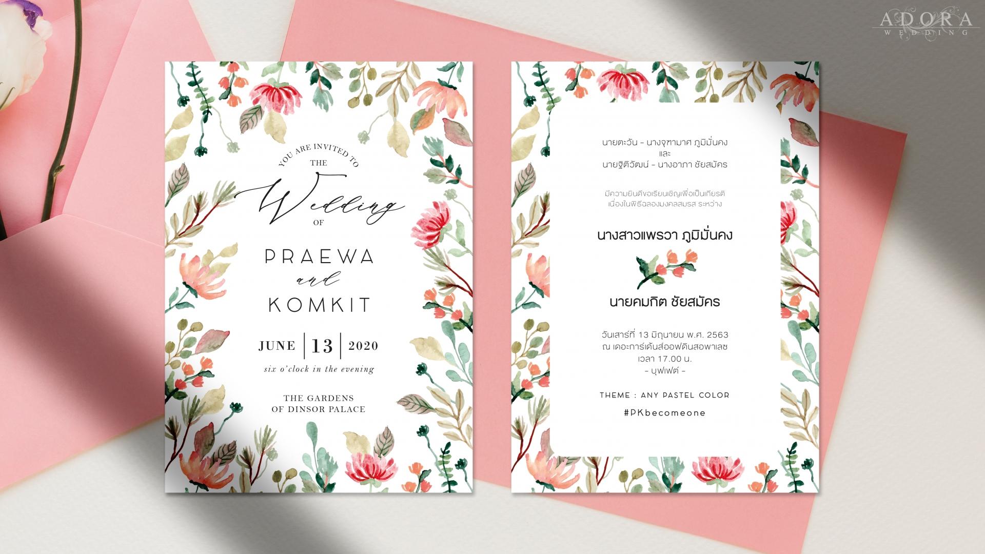 wedding-card-B182