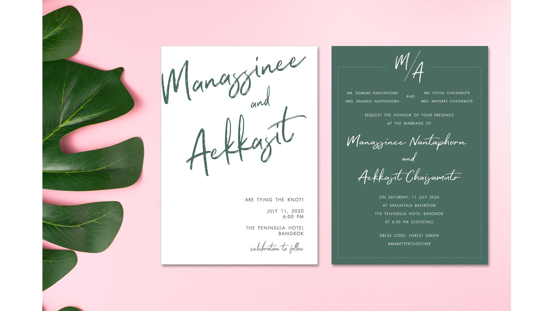 wedding-card-B005G
