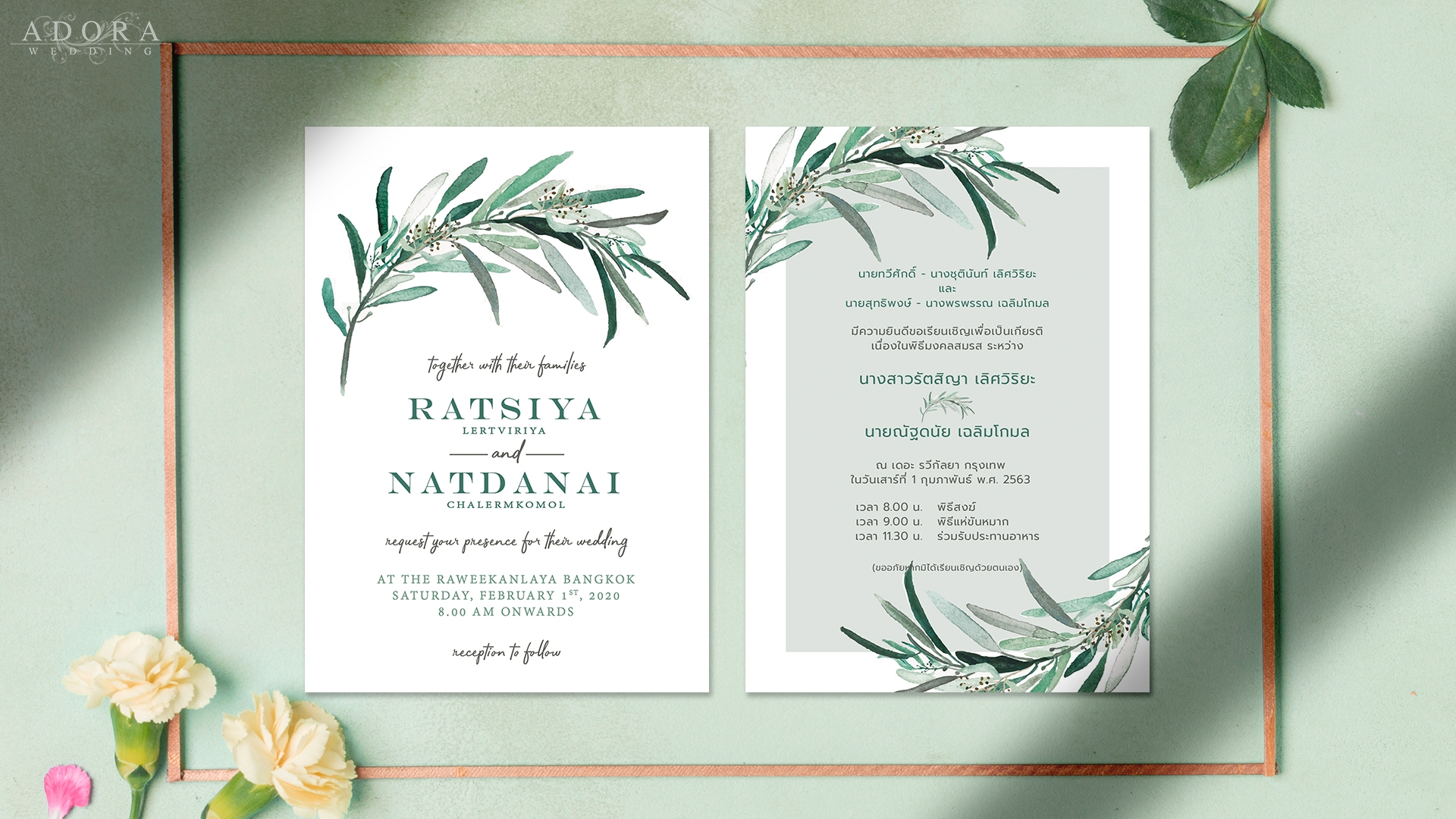 wedding-card-B137