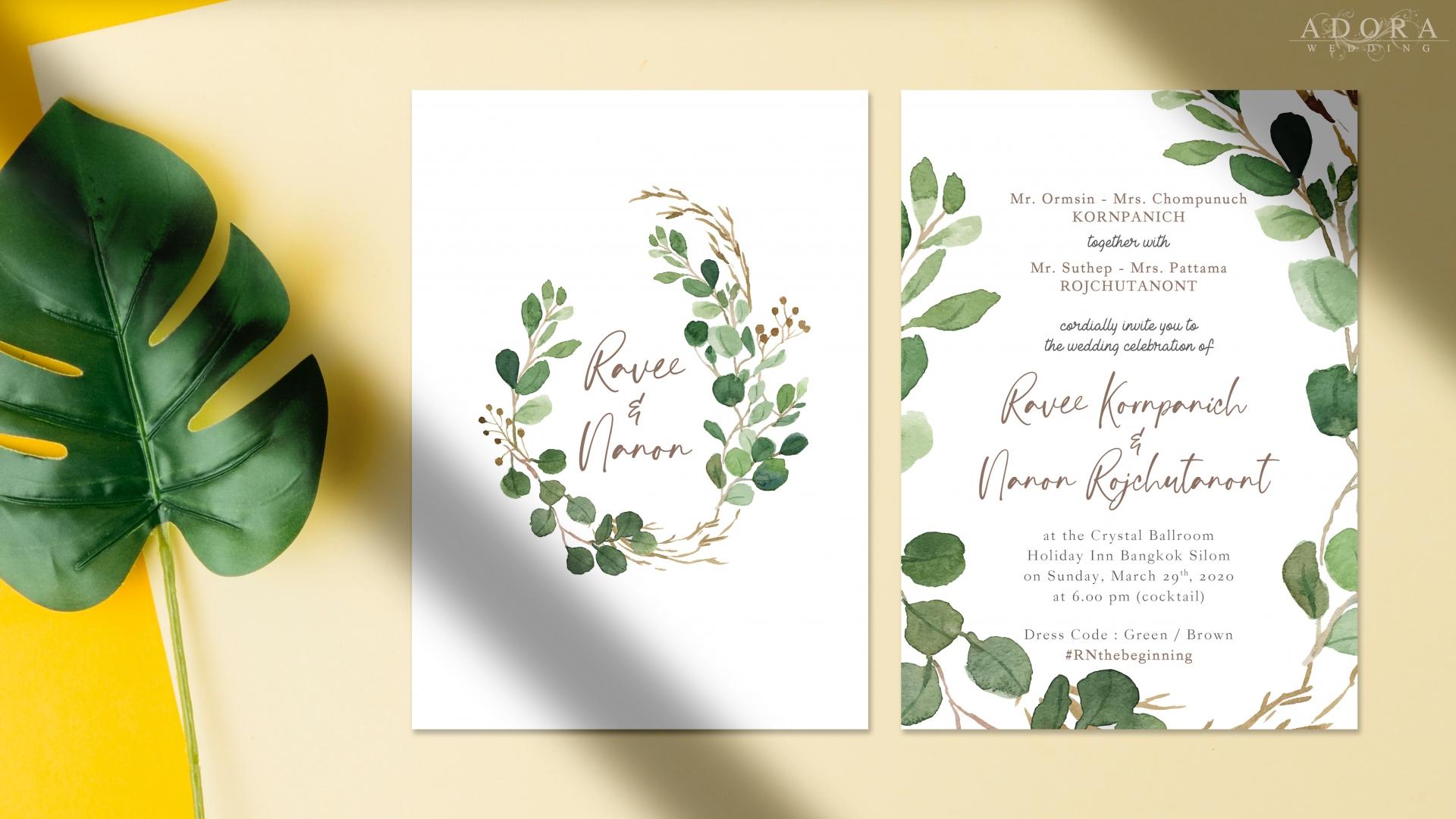 wedding-card-B166