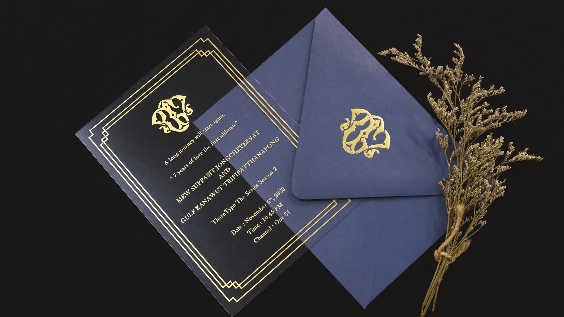 B252LM-wedding-card-3