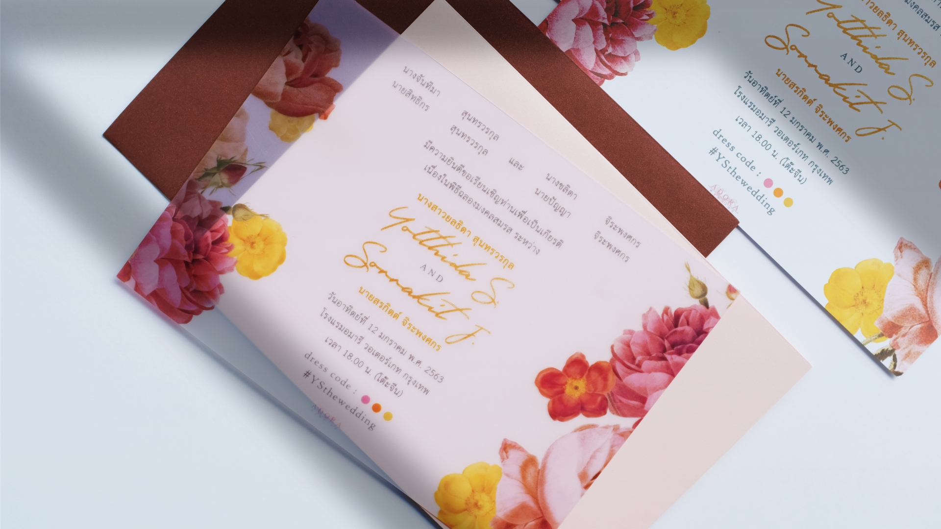 B040LM-wedding-card-5