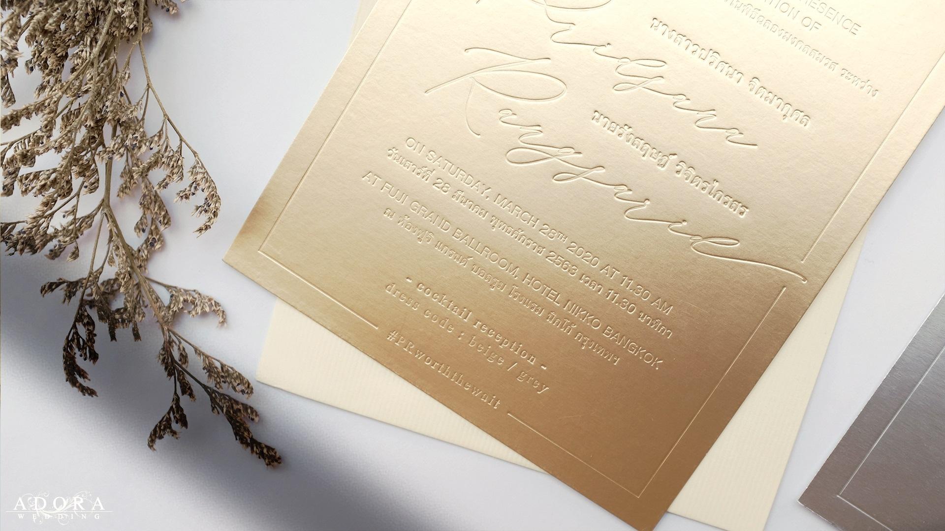 B135DG/DS-wedding-card-4