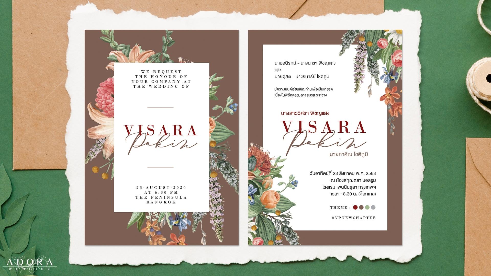 wedding-card-B217