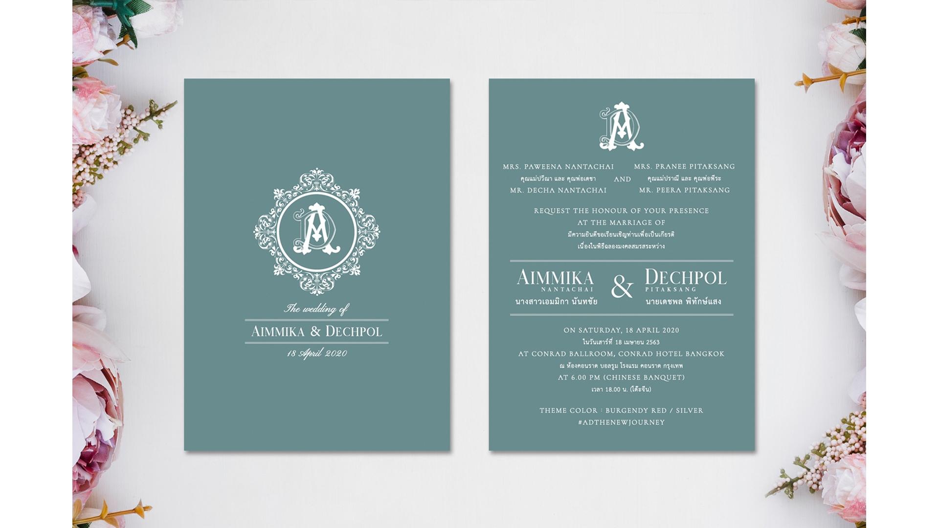 wedding-card-B020